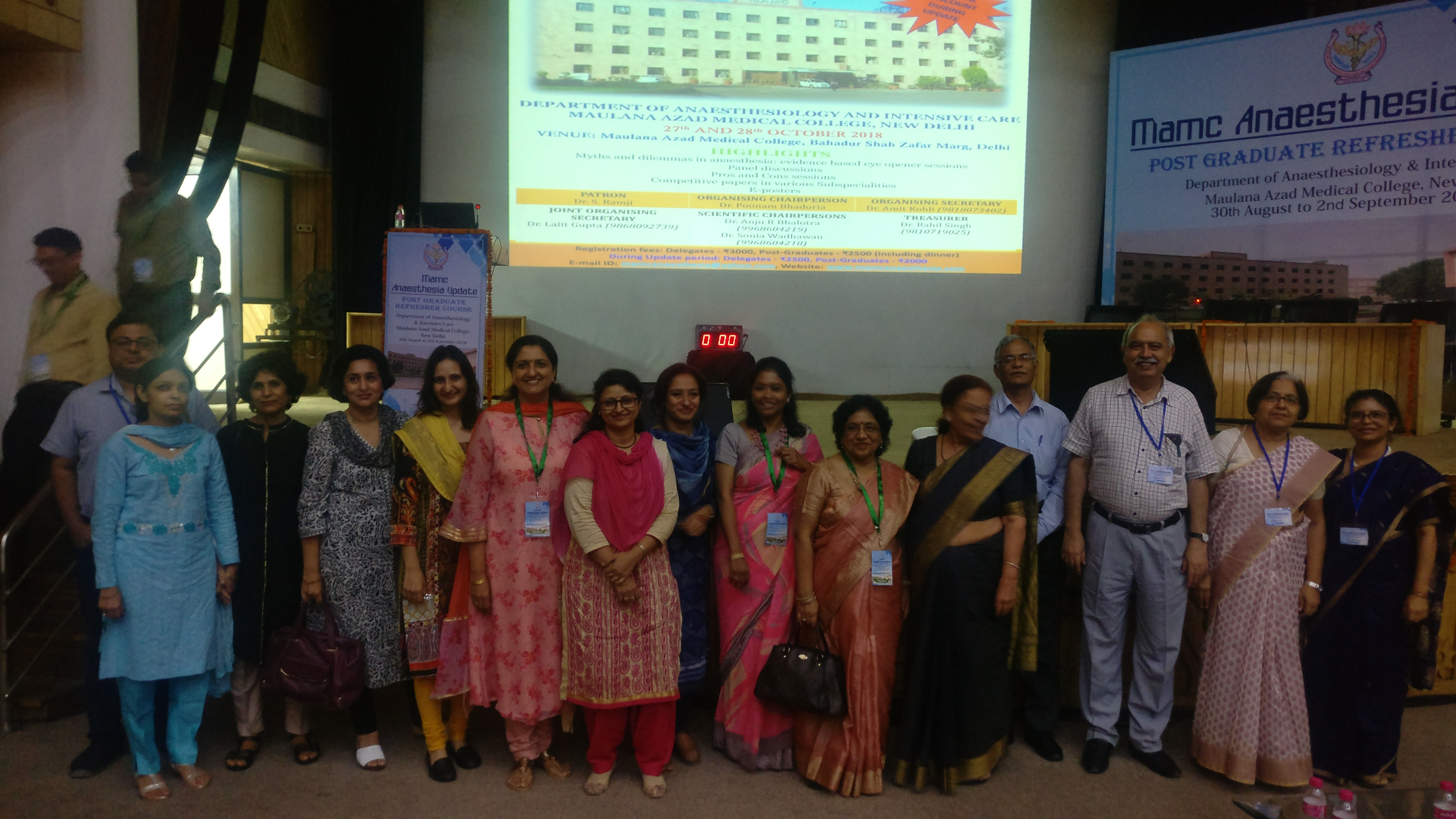 MAMC Anaesthesia Update – P G  Refresher Course (28th August - 1st